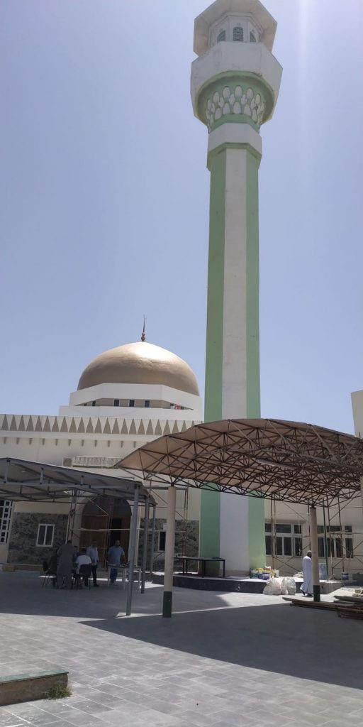 Mariam Al-Batool Mosque (Paola, Malta)