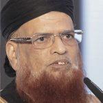 Shaykh al-Islam Mufti Muhammad Taqi Usmani (hafizahullah)