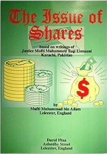 Issue Of Shares Book Cover