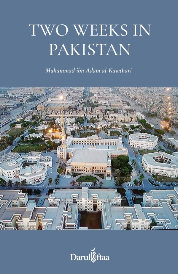 Two Days in Pakistan Front Cover